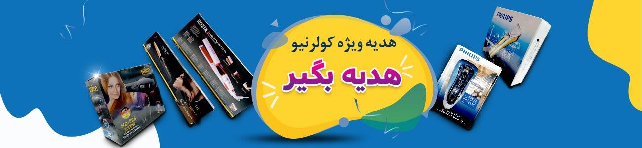 هدیه های برای کولر ال جی قیمت کولر گازی اینورتر ال جی ۱۸۰۰۰ کولرنیو