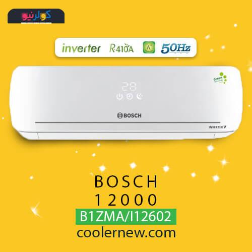 کولر گازی 12000 بوش B1MZA/I12602