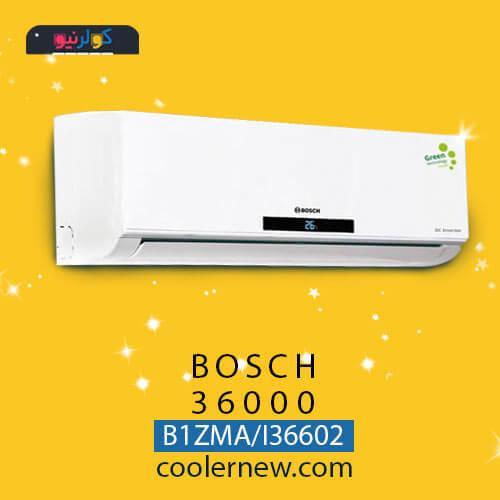 کولر گازی 36000 بوش b1zma/i36602